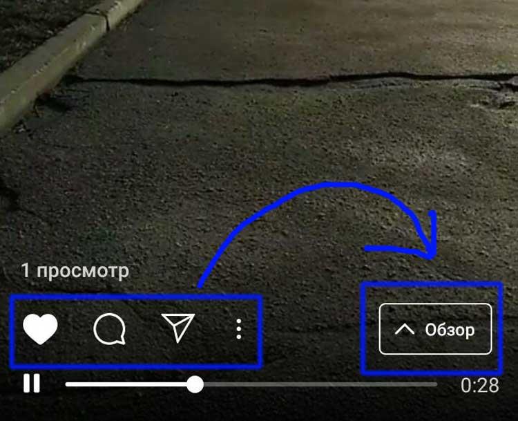 Prosmotr video v IGTV