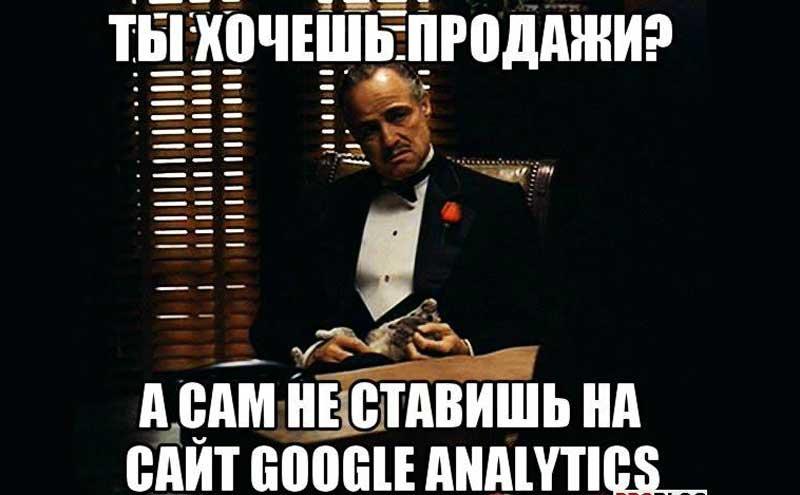 В чем отличие маркетолога от интернет-маркетлога