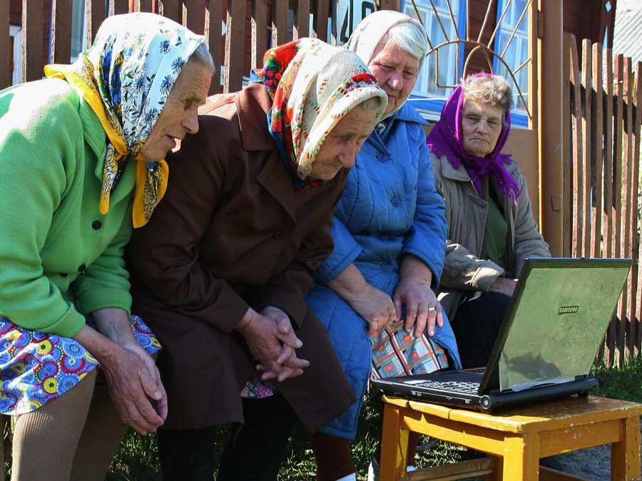 Бабушки пенсионерки блоггеры